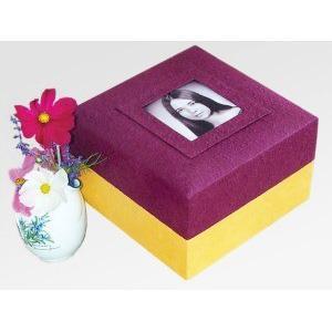 Embrace-Purple-300×225